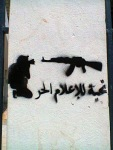 Graffiti in Syria - A salute to the freedom of the media