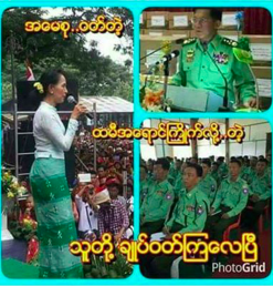 myanmar green uniform
