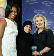 Samar_Badawi_with_Hillary_Rodham_Clinton_and_Michelle_Obama_at_2012_IWOC_Award