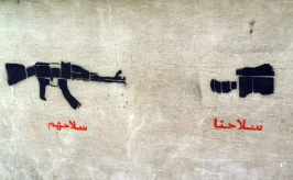 Their Weapons vs Our Weapons - Egypt, 2011 - photo Suzee In The City.jpg